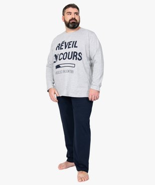 Pyjama homme à manches longues vue2 - Nikesneakers(HOMWR HOM) - Nikesneakers