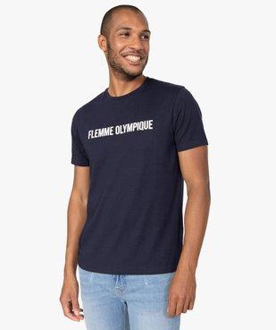 Tee-shirt homme à manches courtes à message humoristique vue1 - GEMO (HOMME) - GEMO
