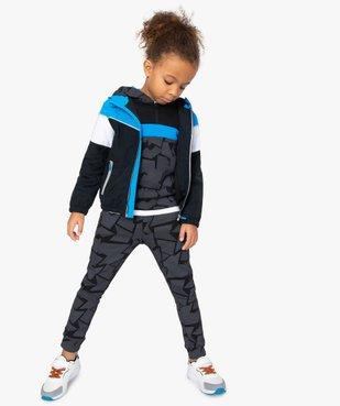 Coupe-vent garçon déperlant à capuche vue5 - Nikesneakers (ENFANT) - Nikesneakers