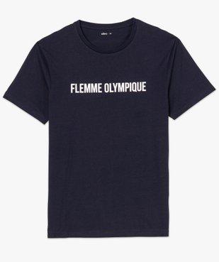 Tee-shirt homme à manches courtes à message humoristique vue4 - GEMO (HOMME) - GEMO