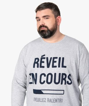 Pyjama homme à manches longues vue5 - Nikesneakers(HOMWR HOM) - Nikesneakers